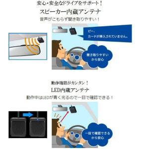 セットアップ込み ETC車載器 CY-ET926D Panasonic アンテナ分離型 音声案内 ブラック 黒 CY-ET925KDの後継★合計1万円以上で送料無料(地域限定)|idosawa|07