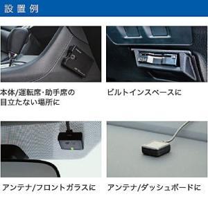 セットアップ込み ETC車載器 FNK-M11...の詳細画像1