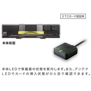 セットアップ込み ETC車載器 FNK-M11...の詳細画像3