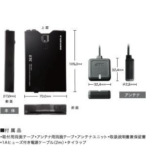 セットアップ込み ETC車載器 FNK-M11...の詳細画像5