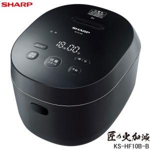 【在庫あり】 KS-HF10B-B シャープ IHジャー炊飯器 5.5合炊き 1.0L ブラック系 ...