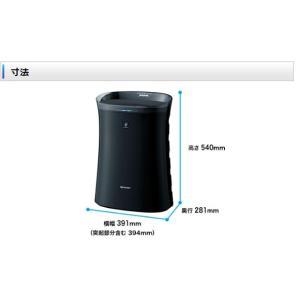 蚊取空清 ブラック系 【送料無料】 SHARP FU-GK50 [蚊取機能付き空気清浄機(〜23畳まで)]