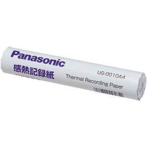 [在庫あり・16時まで当日発送可] UG-0010A4 ファクス用 感熱記録紙 A4サイズ・15m FAX用 Panasonic パナソニック