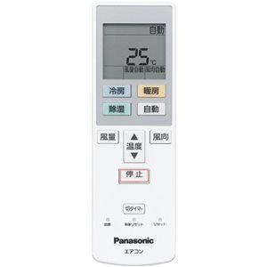 【在庫あり】 CF-RR7 Panasonic ルームエアコン用かんたんリモコン メーカー純正 ナショナル・パナソニック専用 idosawa