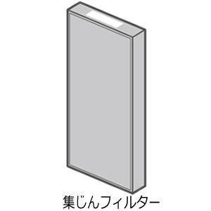 【在庫あり】 F-ZXFP45 集じんフィルター Panasonic 空気清浄機用交換フィルター (F-VXF45用) メーカー純正 パナソニック|idosawa