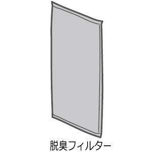 【在庫あり】 F-ZXFD45 脱臭フィルター Panasonic 空気清浄機用交換フィルター (F-VXF45/F-VXG50他用) メーカー純正 パナソニック|idosawa