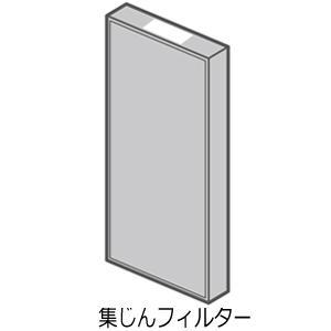 【在庫あり】 F-ZXGP80 集じんフィルター Panasonic 空気清浄機用交換フィルター (F-VXG80/F-VXG70他用) メーカー純正 パナソニック|idosawa