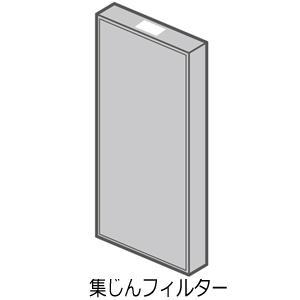 【在庫あり】 F-ZXGP50 集じんフィルター Panasonic 空気清浄機用交換フィルター (F-VXG50/F-VXH50他用) メーカー純正 パナソニック|idosawa