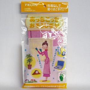 【在庫あり】 あっちこっち おそうじ手袋 ピンク TEIJIN|idosawa