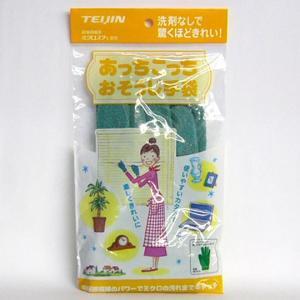 【在庫あり】 あっちこっち おそうじ手袋 グリーン TEIJIN|idosawa