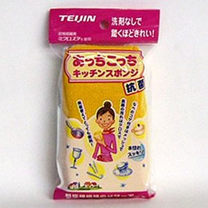 【在庫あり】 あっちこっち キッチンスポンジ イエロー ≪抗菌≫ 水切れすっきり! TEIJIN|idosawa