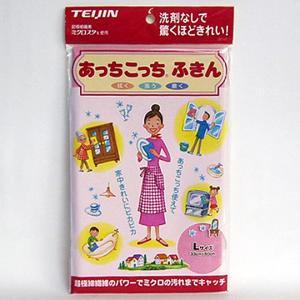あっちこっち ふきん Lサイズ ピンク TEIJIN|idosawa
