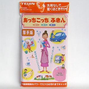 あっちこっち ふきん 厚手版 ピンク TEIJIN|idosawa