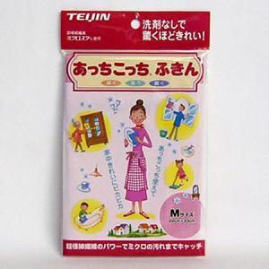 あっちこっち ふきん Mサイズ ピンク TEIJIN|idosawa