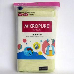 ミクロピュア 吸水タオル グリーン TEIJIN|idosawa