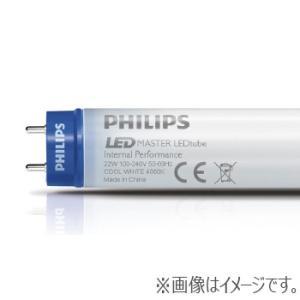 【在庫あり】 PHILIPS 直管形LEDランプ MASTER LEDtube GA 1050 580mm 11W 840 G13 4000K 蛍光灯★合計1万円以上で送料無料(沖縄別)|idosawa