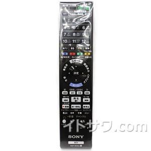 [在庫あり・16時まで当日発送可] ソニー 本体付属リモコン RMT-B007Jの代替品 RMT-B009J (991340654) BDレコーダー用 (BDZ-AT900他用) メーカー純正 SONY