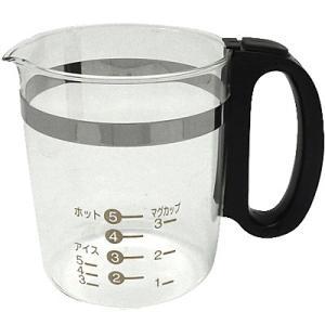 ACA10-136-KU コーヒーメーカー用 完成ガラス容器 【NC-S35P、NC-S35用】 メーカー純正 Panasonic National パナソニック ナショナル