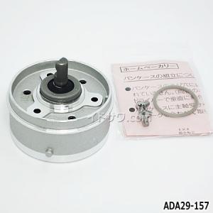ADA29-157 主軸受け (完成) ホームベーカリー用 ...