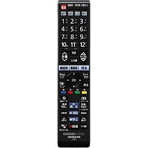 [在庫あり・16時まで当日発送可] C-RT1 (P42-XP05 013) 日立 テレビ用リモコン (L32-XP05/L37-XP05/L37-ZP05/L42-XP05/P42-XP500CS他用) メーカー純正 HITACHI