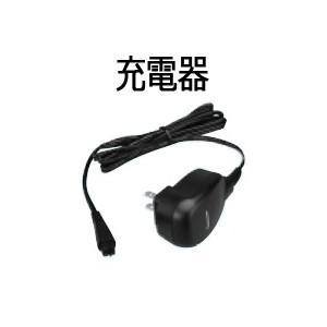 【在庫あり】 ES8046K7657M 充電器 充電アダプター メンズシェーバー用 メーカー純正 Panasonic パナソニック|idosawa