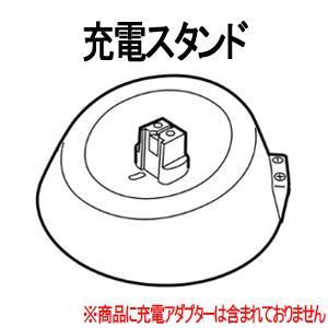 【在庫あり】 ESLT50K7657M 充電スタンド メンズシェーバー用 メーカー純正 Panaso...