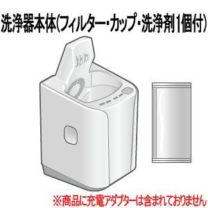 【在庫あり】 ESLV9AL4217 洗浄器本体 Panasonic メンズシェーバー ラムダッシュ用 メーカー純正 パナソニック ※充電アダプター別売|idosawa