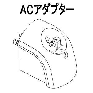【在庫あり】 ESRL13K7657 ACアタブター 充電器 充電アダプター メンズシェーバー用 メーカー純正 Panasonic パナソニック|idosawa
