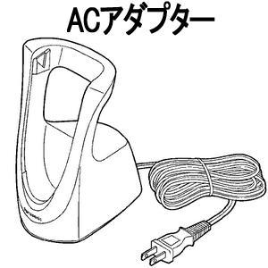 【在庫あり】 ESSL41K7657 ACアタブター 充電器 充電アダプター メンズシェーバー用 メーカー純正 Panasonic パナソニック|idosawa
