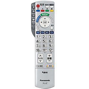 【在庫あり】 N2QAYB000324 Panasonic テレビ用リモコン (TH-L37G1/TH-L32X1/TH-L32G1/TH-P42X1/TH-P42G1他用) メーカー純正 パナソニック idosawa