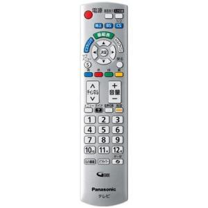 【在庫あり】 N2QAYB000569 Panasonic テレビ用リモコン (TH-L19C3/TH-L24C3/TH-L32C3/TH-L37C3用) メーカー純正 パナソニック idosawa