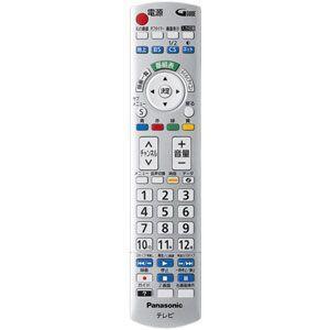 【在庫あり】 N2QAYB000720 Panasonic テレビ用リモコン (TH-L32X5/TH-L23X5/TH-L19X5用) メーカー純正 パナソニック idosawa