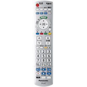 【在庫あり】 N2QAYB000721 Panasonic テレビ用リモコン (TH-L37C5/TH-L32C5/TH-L26C5/TH-L32C50他用) メーカー純正 パナソニック idosawa