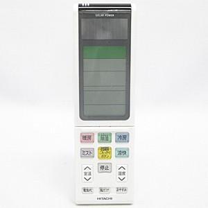日立 エアコン用リモコン RAR-4N1 (RAS-S40A2 145) メーカー純正 HITACHI