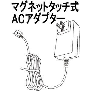 【在庫あり】 RFEA231J-2S ポータブルテレビ(SV-ME7000)用 マグネットタッチ式ACアダプター ビエラ用 メーカー純正 Panasonic パナソニック|idosawa