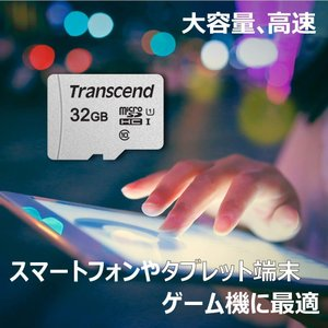 Transcend USB 3.0 Super Speed カードリーダー TS-RDF5K ブラック + microSD カード 32GB|idr-store