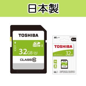 東芝 SDHCカード 32GB Class10 UHS-I対応 (最大転送速度48MB/s) 日本製 THN-NW32G4R8|idr-store