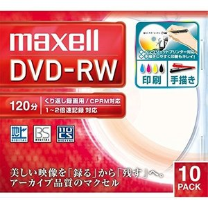 maxell 録画用DVD-RW 標準120分 1-2倍速 ワイドプリンタブルホワイト 1枚ずつ5mmプラケース入 DW120WPA.10S|idr-store