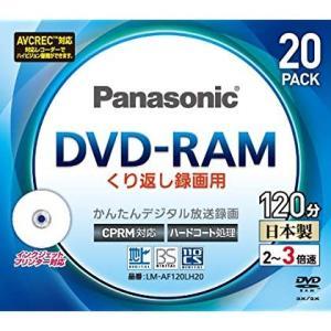 パナソニック 3倍速対応DVD-RAM プリンタブル20枚パックパナソニック LM-AF120LH2...