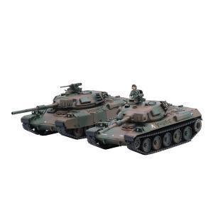 フジミ模型 1/76スペシャルワールドアーマーシリーズ No.23 陸上自衛隊74式戦車(改) プラモデル SWA23|idr-store