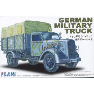 フジミ模型 1/72 ミリタリーシリーズ No.2 ドイツ軍用トラック 迷彩デカール付き|idr-store