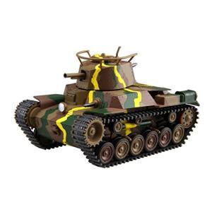 フジミ模型 ちび丸ミリタリーシリーズNo.5 九七式中戦車 チハ 57mm砲塔・前期車台|idr-store