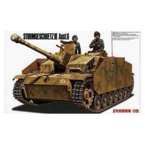 フジミ模型 1/76 スペシャルワールドアーマーシリーズ No.6 III号突撃戦車G型|idr-store