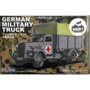 フジミ模型 ドイツ軍用トラック 1/72 ミリタリーシリーズ|idr-store