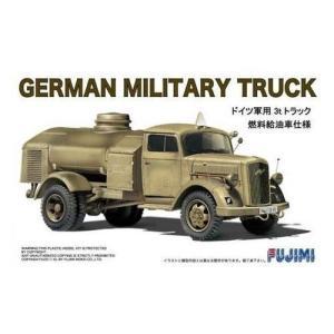 フジミ模型 1/72 ドイツ軍用トラック 燃料給油車仕様|idr-store