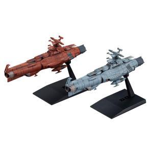 宇宙戦艦ヤマト2202 メカコレクション 地球連邦主力戦艦 ドレッドノート級セット 2 プラモデル|idr-store