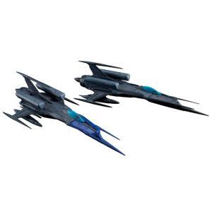 宇宙戦艦ヤマト2202 メカコレクション 零式52型改 自律無人戦闘機 ブラックバード 2機セット プラモデル|idr-store