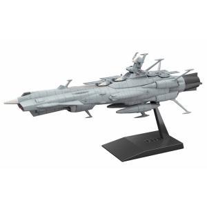 宇宙戦艦ヤマト2202 メカコレクション 地球連邦アンドロメダ級 一番艦 アンドロメダ プラモデル|idr-store