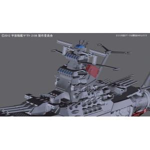 1/1000 宇宙戦艦ヤマト2199 (宇宙戦艦ヤマト2199)|idr-store