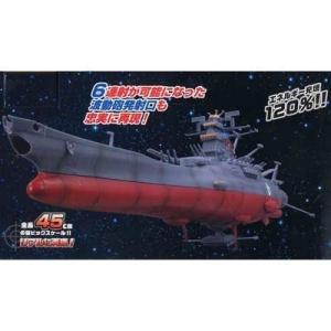 宇宙戦艦ヤマト 復活編 スーパーメカニクス ヤマト|idr-store